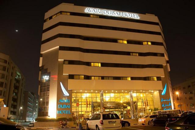 فندق افاري دبي