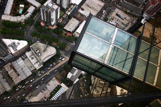 برج يوريكا ملبورن