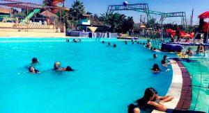حديقة التسلية في الجزائر العاصمة