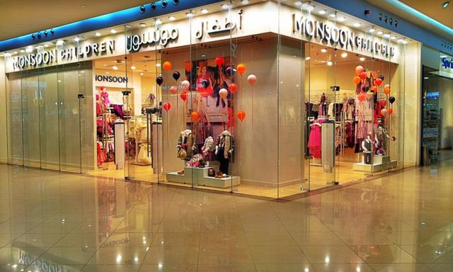 عزيز مول جدة من افضل الأماكن السياحية في جدة