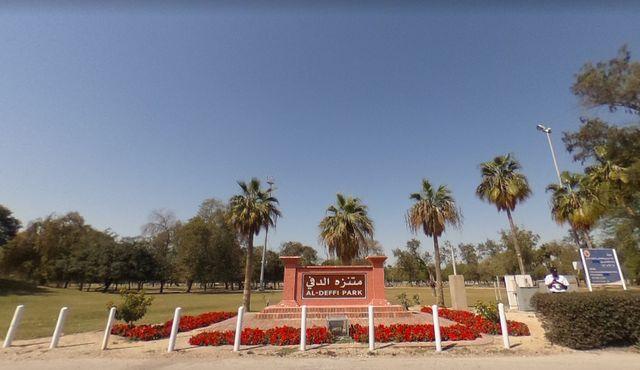 اماكن سياحية في الجبيل