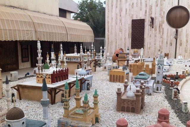 متحف الفنون في جدة بالسعودية