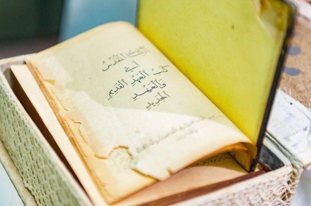 متحف الباحة يحتوي على بعض الكتب التراثية