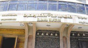 متحف الباحة يعرض تراث الحضارة السعودية