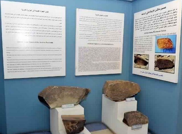 متحف الباحة من المزارات السياحية المشهورة