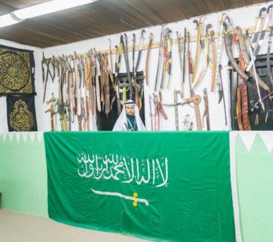 متحف الباحة يعرض التراث الإسلامي