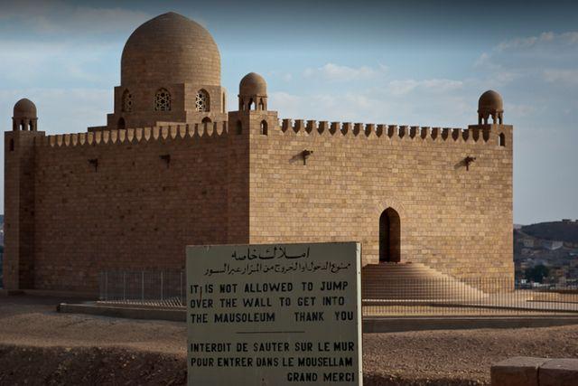 اسوان مصر بلد السياحة