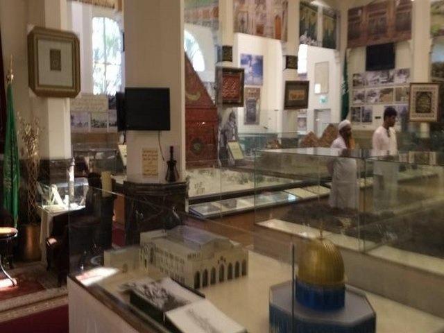 قاعة قصة الإسلام في متحف دار المدينة للتراث