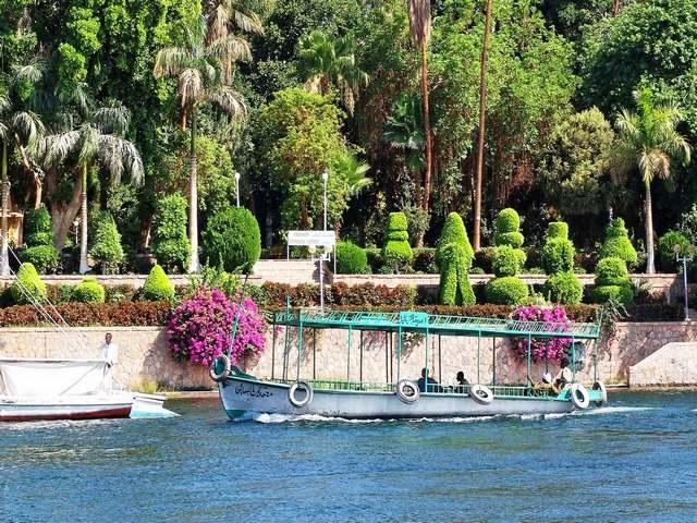 حدائق جزيرة الفنتين