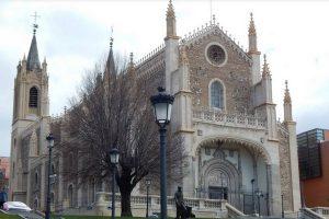 متحف مدريد الوطني من أكبر المتاحف في مدريد