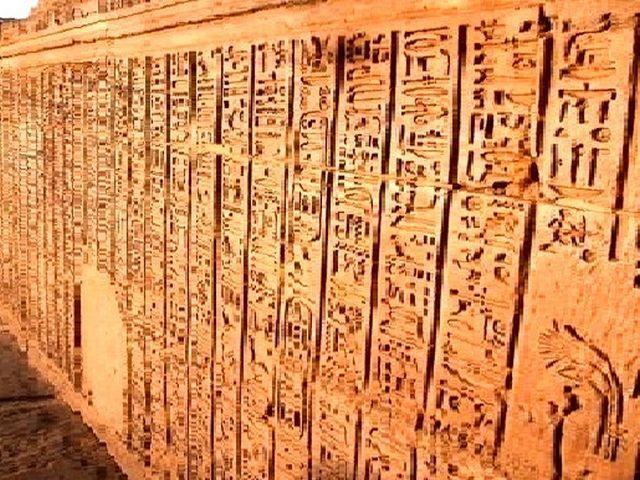 معبد كوم امبو في اسوان مصر