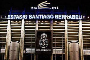 متحف ريال مدريد من أكبر المتاحف الرياضية