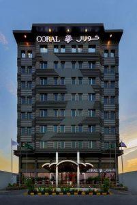 فندق كورال الجبيل من افضل فنادق الجبيل