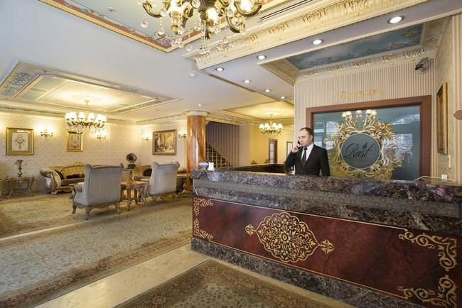 فندق راست اسطنبول
