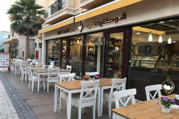 سيف مول ابوظبي من أفضل مراكز التسوق في أبوظبي