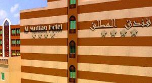 فندق المطلق من افضل فنادق الرياض