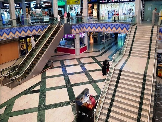 الاندلس مول في الرياض