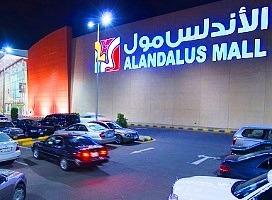 الاندلس مول من اهم اماكن التسوق في الرياض