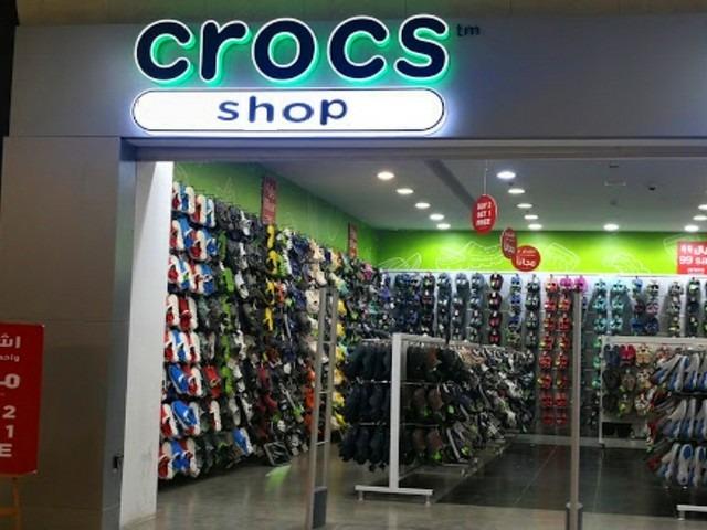 محلات الأحذية في العزيزية مول