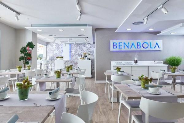 فندق بينابولا في ماربيا