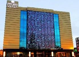 فندق بريرا من افضل فنادق الرياض السعودية