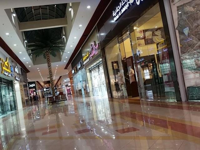 التسوق في الرياض سيتي مول