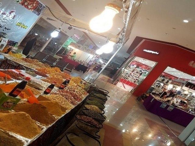 محال البهارات في سيتي مول الرياض السعودية
