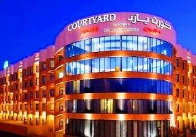 فندق كورت يارد ماريوت الرياض