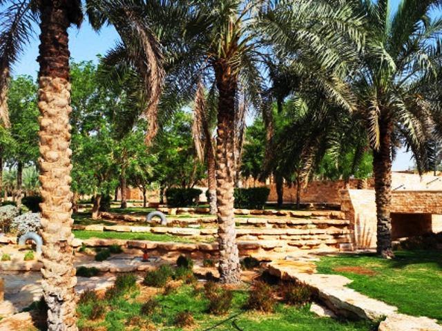 حدائق الرياض للعوائل
