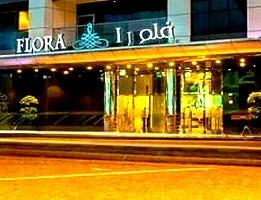 فندق فلورا البرشاء من افضل فنادق البرشاء دبي