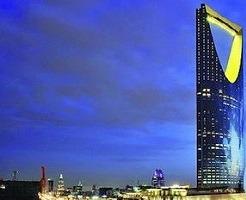 تقرير عن فندق فورسيزونز الرياض رحلاتك