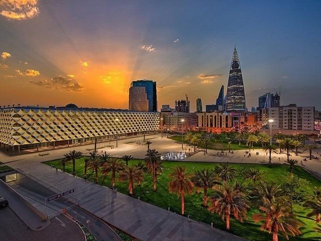 حديقة مكتبة الملك فهد الوطنية