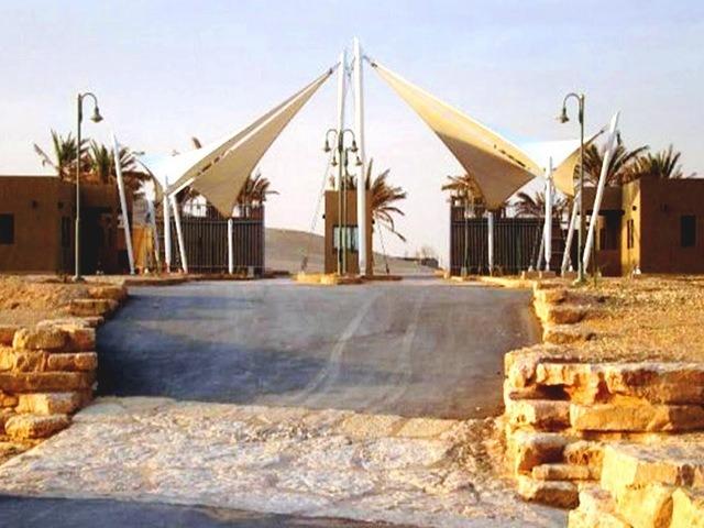 بوابات منتزه الملك سلمان البري