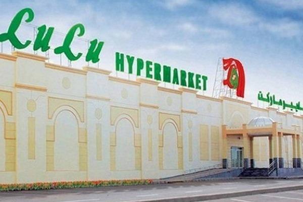 المشرف مول من أفضل الأسواق في أبوظبي
