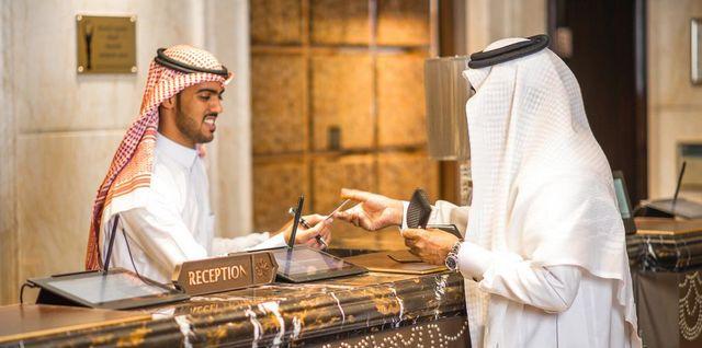 فندق نارسيس في الرياض
