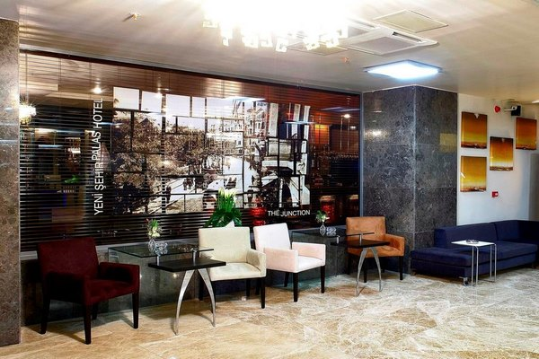 فندق ذا بيك في اسطنبول