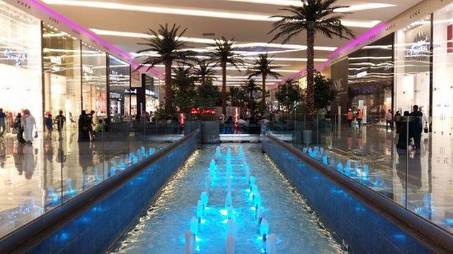 النخيل مول في الرياض