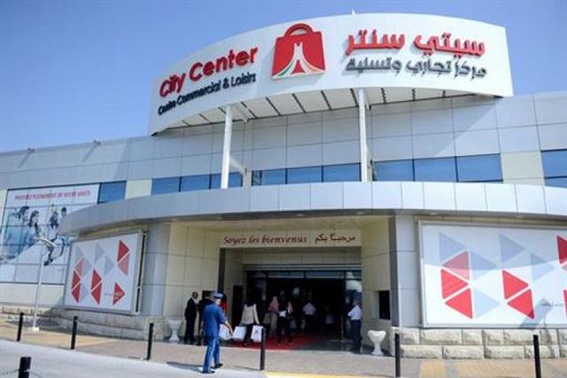 سيتي سنتر من افضل اماكن التسوق في الجزائر العاصمة