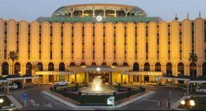 فندق مكارم من افضل فنادق الرياض بالسعودية