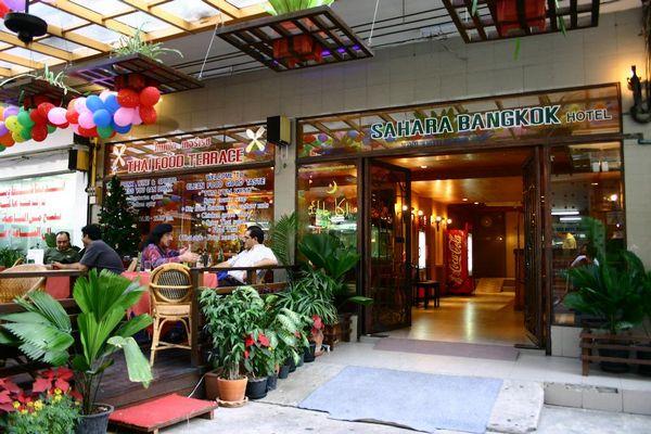 فندق صحارى بانكوك