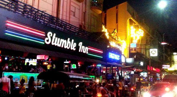 فندق صحارى من فنادق بانكوك