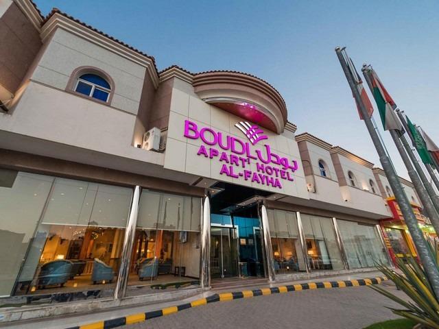 فندق بودل الفيحاء من افضل فنادق الرياض
