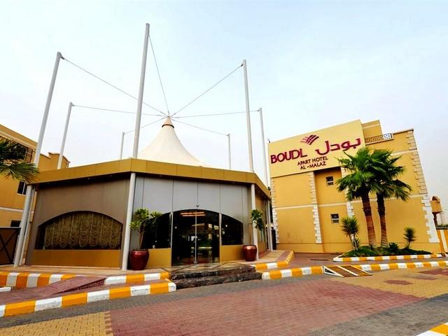 فندق بودل الملز من افضل فنادق الرياض