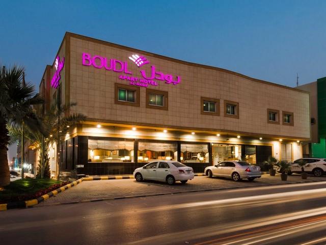 فندق بودل المصبف من افضل فنادق الرياض