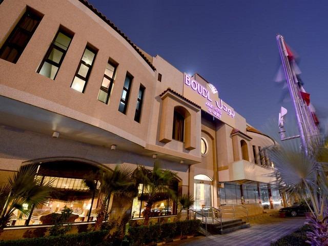 فندق بودل المروج من افضل فنادق الرياض