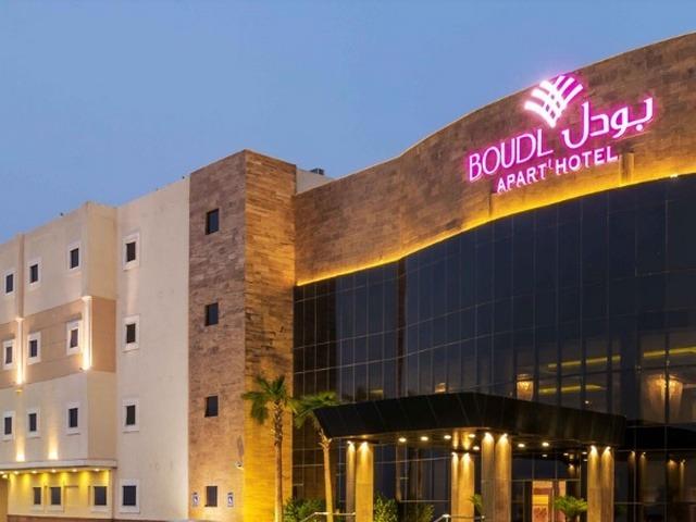 فندق بودل المونسية من افضل فنادق الرياض