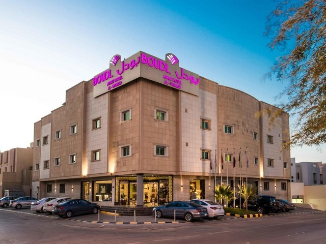 فندق بودل الورود من افضل فنادق الرياض