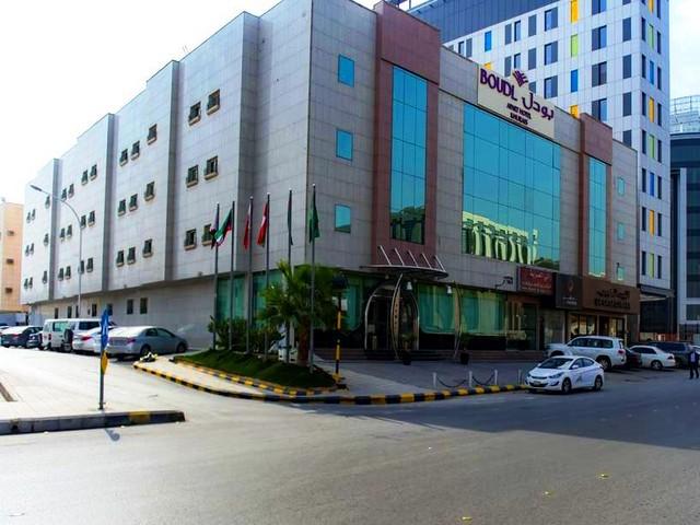 فندق بودل خريض من افضل فنادق الرياض