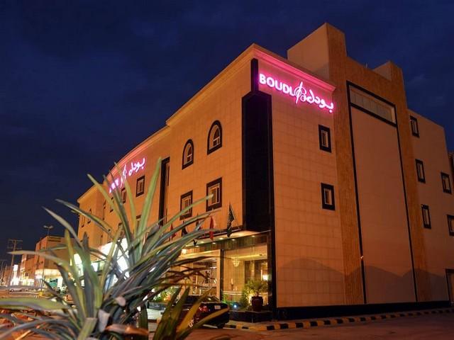 فندق بودل المجمعة من افضل فنادق الرياض