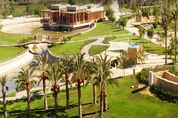 حدائق بمدينة القاهرة
